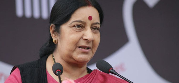 Chabahar is in India's priority says External Affairs Minister Sushma Swaraj