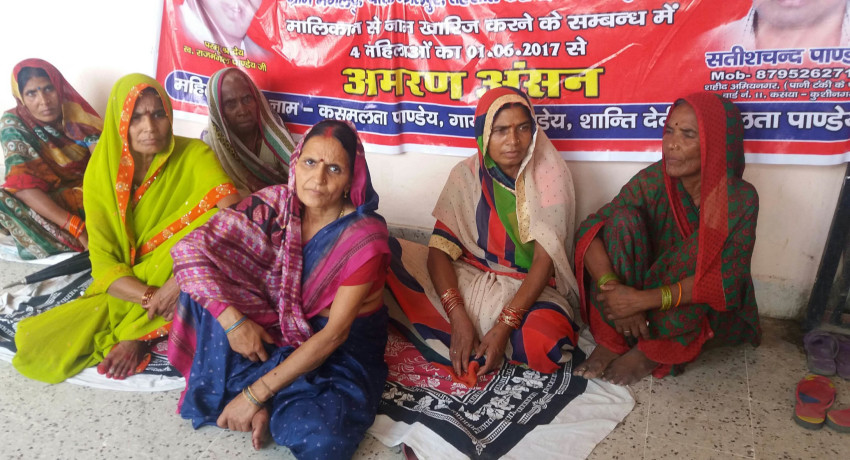 women protested against land dispute