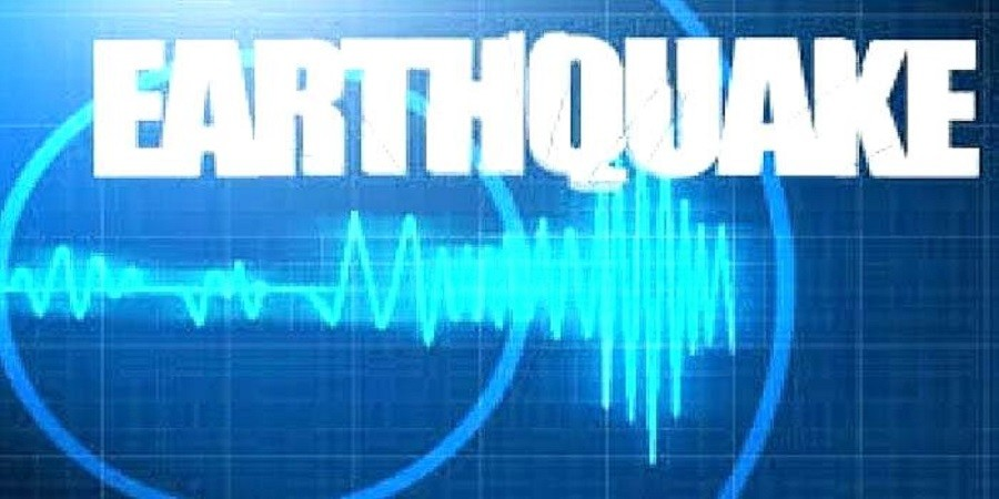 Tremors measuring 4.5 on the Richter scale hit Jammu and Kashmir