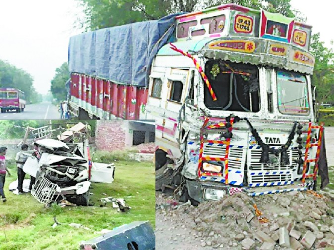 four died in an accident in bahraich.
