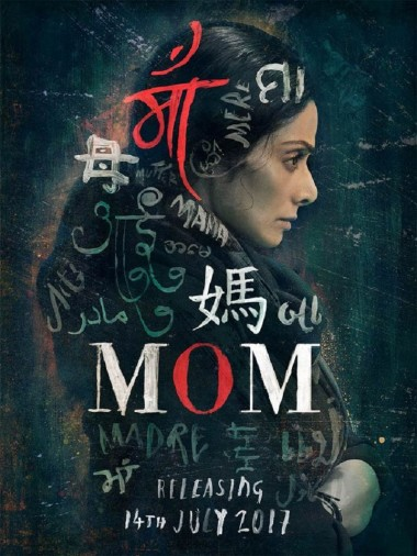 trailer of sridevi upcoming film mom released