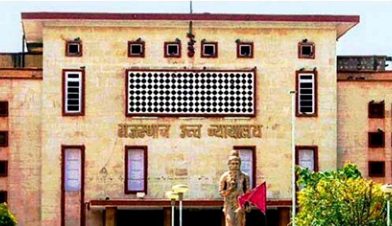 bpl family knocks the rajasthan high court-s door to get their ration card