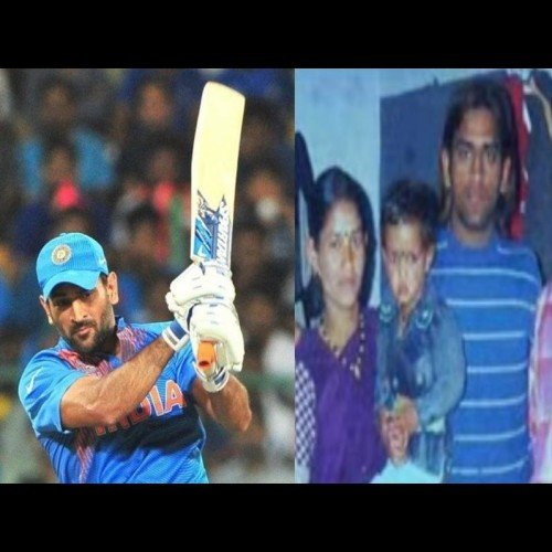 Champions trophy mahendra singh dhoni unknown fact
