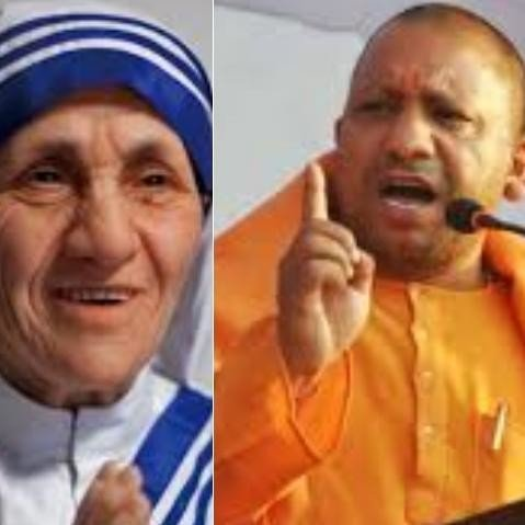 up cm yogi's controversial statement