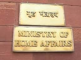 MHA Warning to Indian Forces in UN Against Sexual abuse