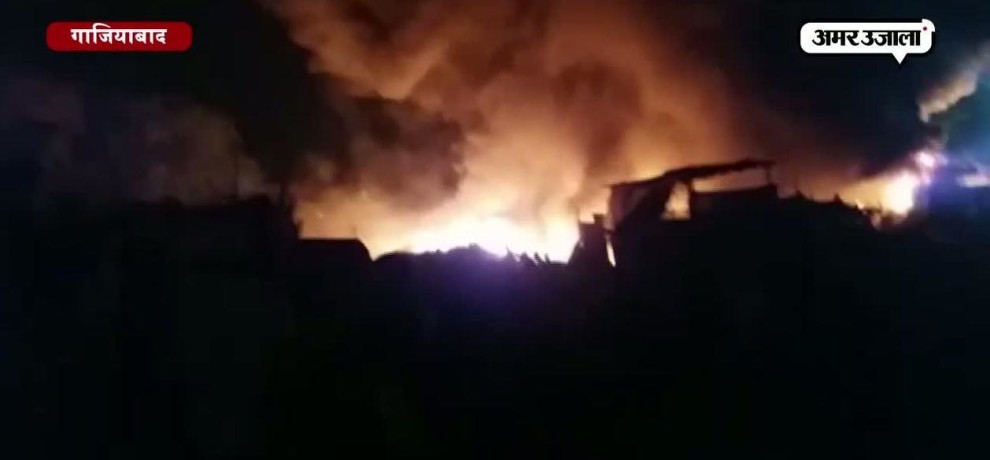 FIRE IN GODOWN IN GAZIYABAD