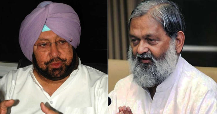 Anil Vij Reaction On Captain Amarinder Singh Statement - कैप्टन के बयान पर विज का पलटवार, बोले- न Syl का मुद्दा रहेगा, न अमरिंदर सिंह - Amar Ujala Hindi News Live