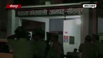 Triple Murder In Sitapur Caught In Cctv - सीतापुर में