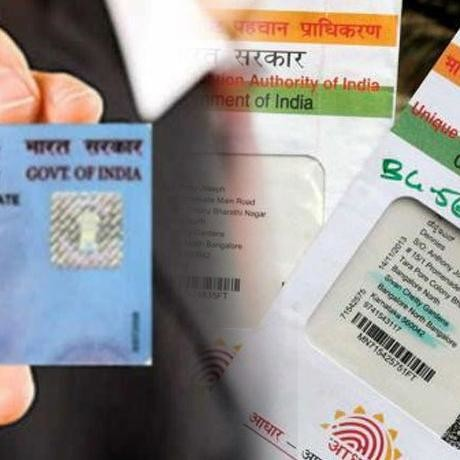 Insurance Policy must to link with aadhar