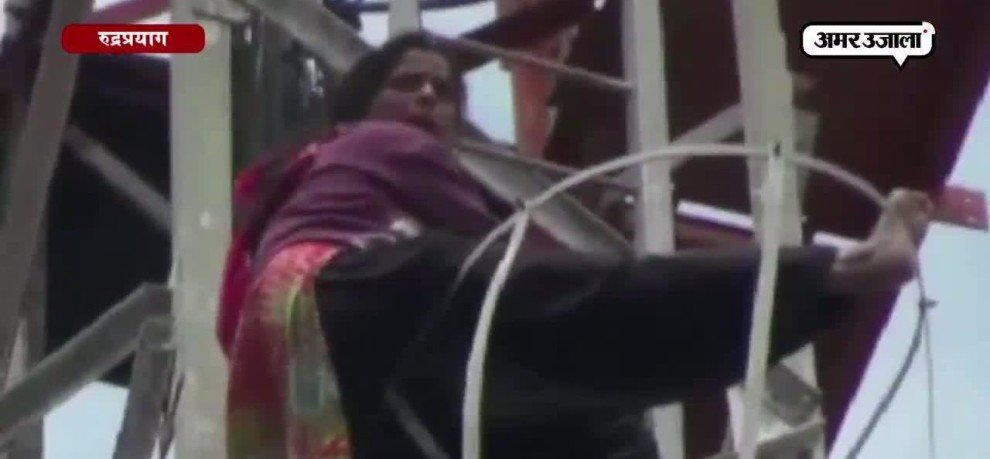 woman climbed on bsnl mobile tower in rudraprayag for her demands