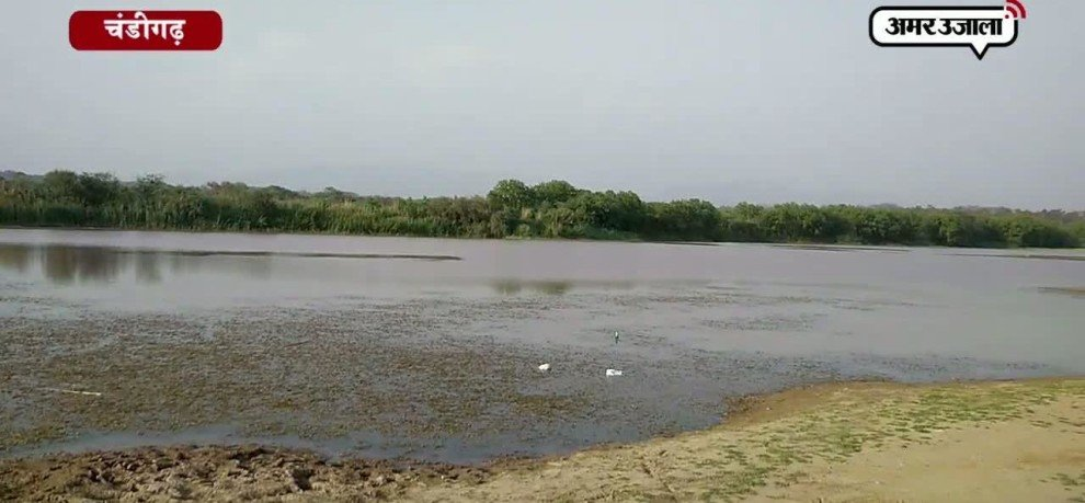 SPECIAL REPORT ON SUKHNA LAKE OF CHANDIGARH