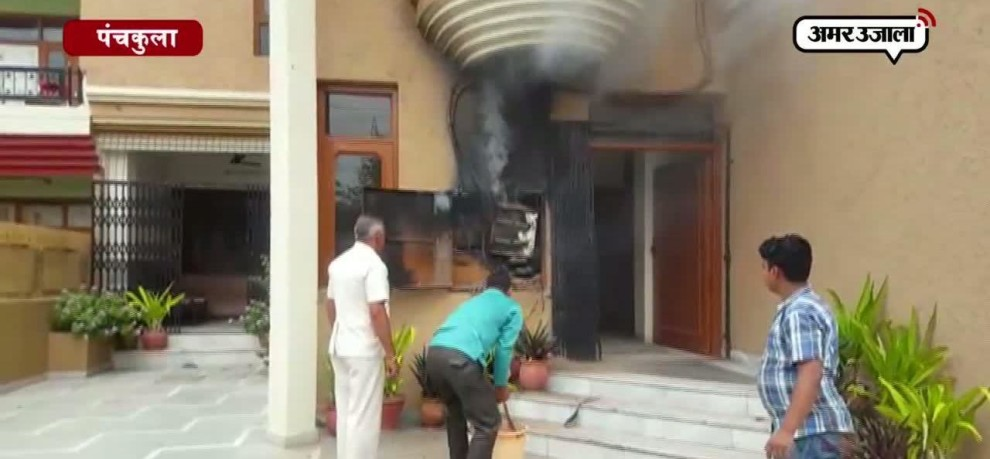 Fire broke at house electric meter in panchkula