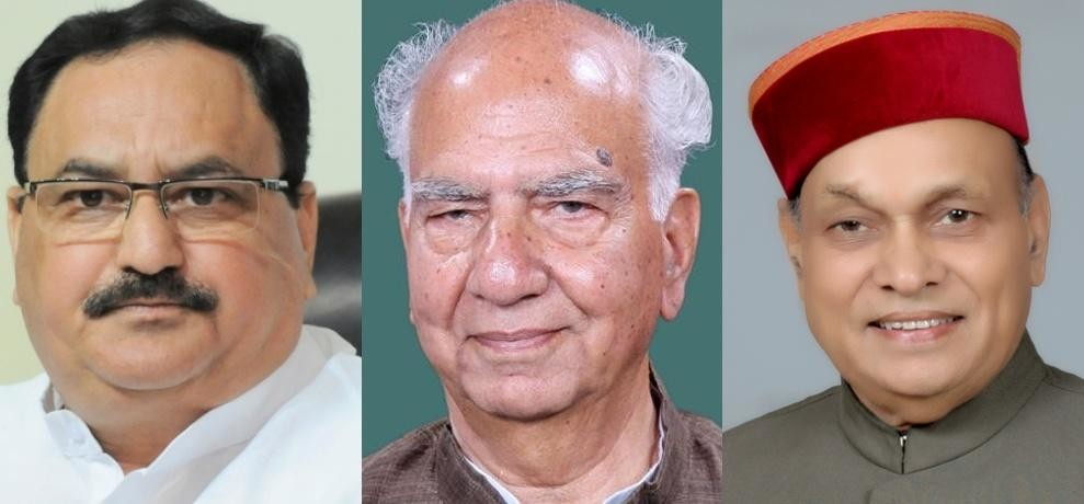 himachal assembly election 2017 BJP 68 candidates list declared