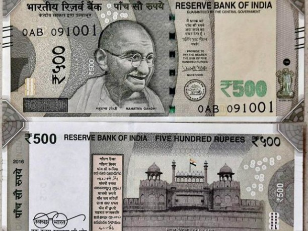 rbi releases new currency note of 500 rupees