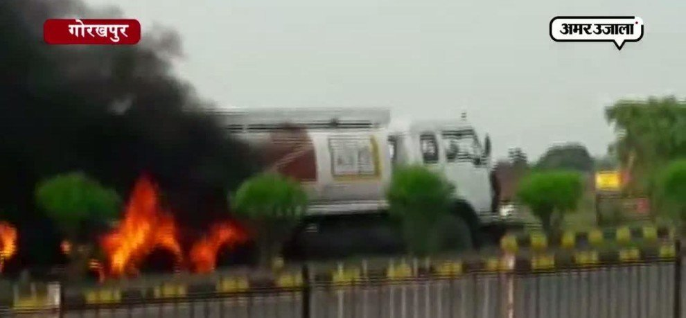 fire in diesel tanker in gorakhpur