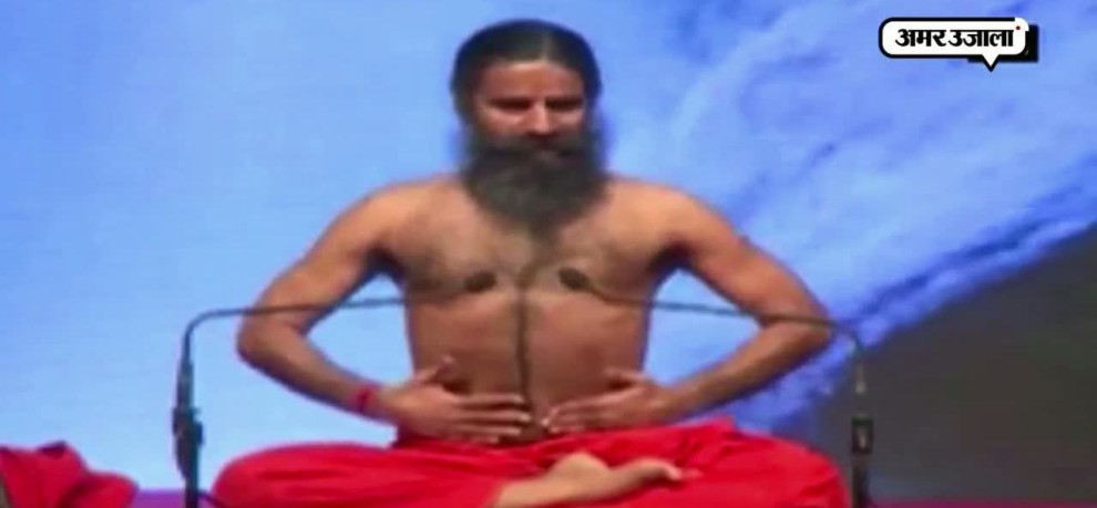 ROHTAK DISTRICT COURT ISSUED NON BAILABLE WARRANT AGAINST YOGA GURU BABA RAMDEV