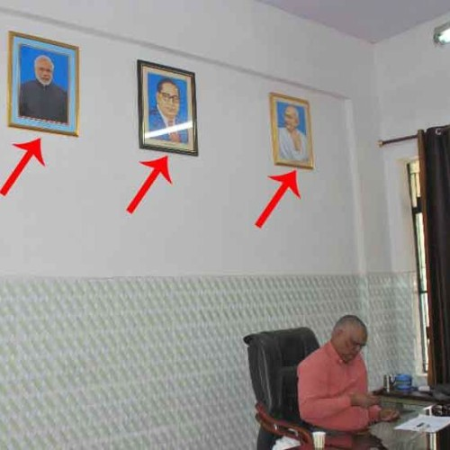 uttar pradesh government officers using bjp leaders photos in office to impress yogi adityanath