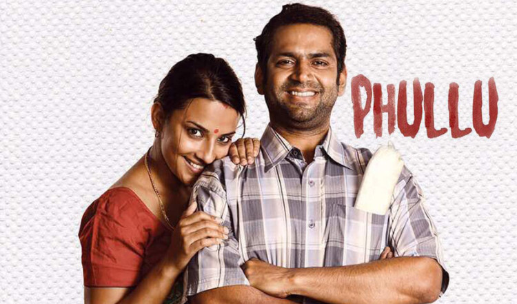 Movie Review Of 'Phullu' Starring Sharib Hashmi And Jyoti Sethi