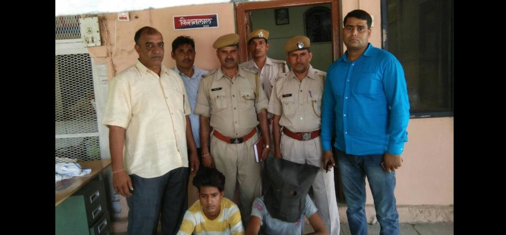 Two accused arrested for robbing two trains by arms in rajasthan
