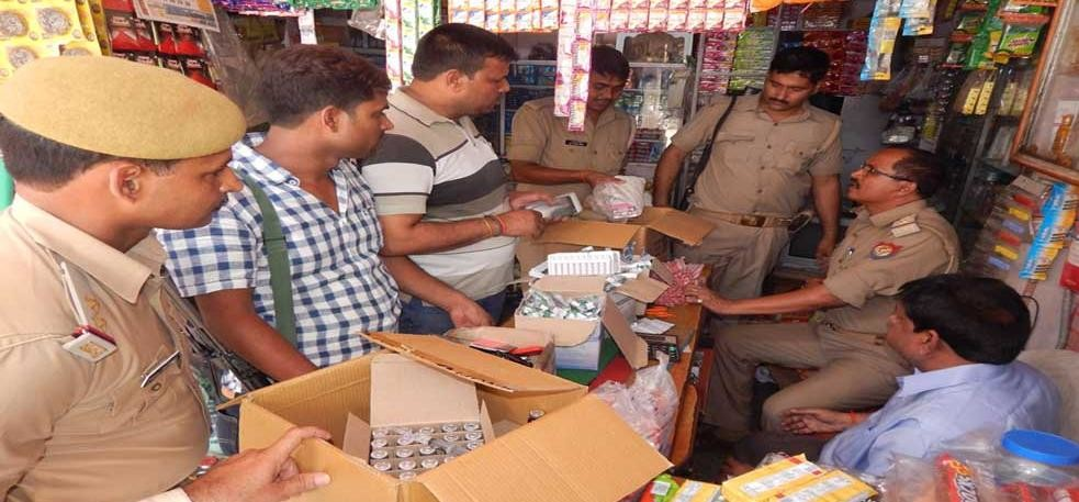 ballia police caught large number of banned injections from genral store