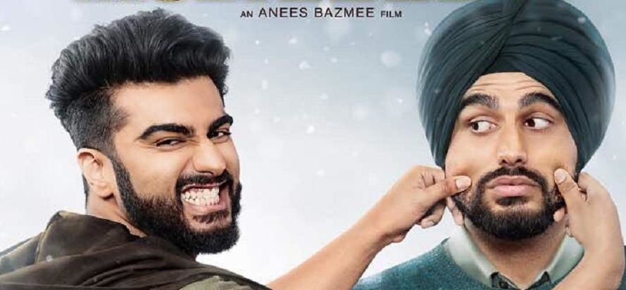 अर्जुन कपूर की आने वाली फिल्म 'मुबारकां' का ट्रेलर रिलीज