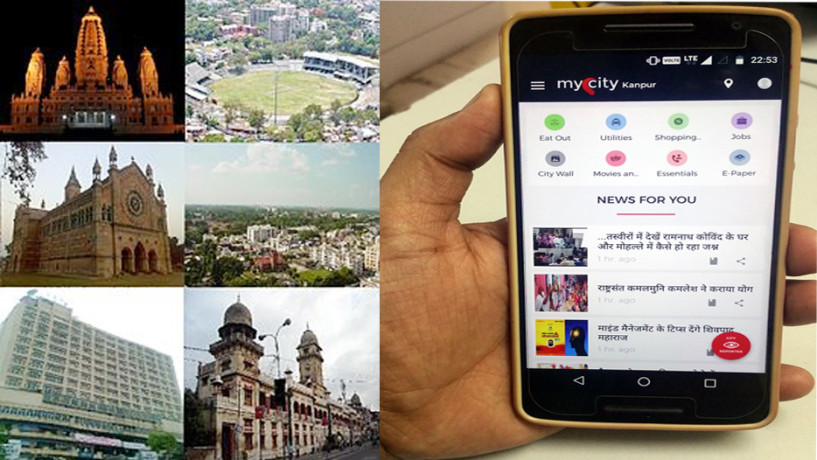 mycity app launch on tuesday
