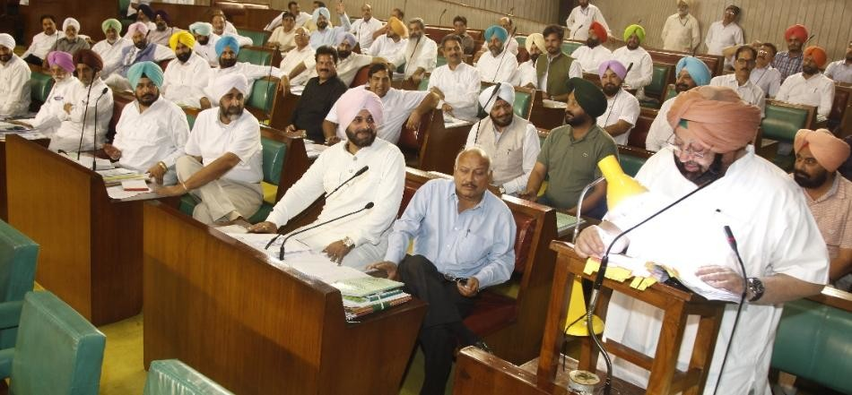 Punjab government announced news Lokpal bill