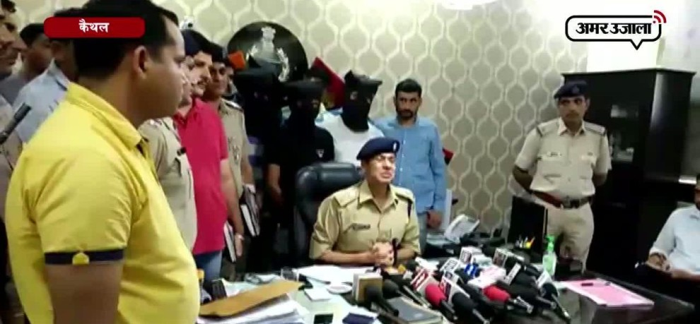 Haryana police of kaithal nabbed chain snatcher gang
