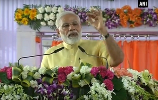 PM MODI IN LUCKNOW AND INAUGURATED THE CAMPUS OF ABDUL KALAM TECHNICAL UNIVERSITY
