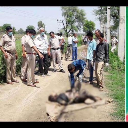 jind boy killed girl friend and buried dead body