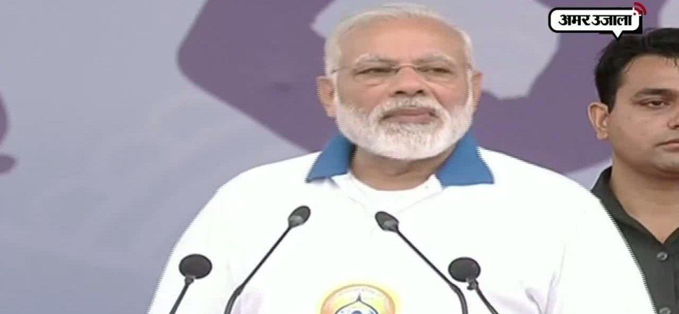 Yoga unites world says pm narendra modi on international yoga day in lucknow