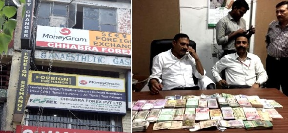 raid on chabra money exchanger, chandigarh ed raid
