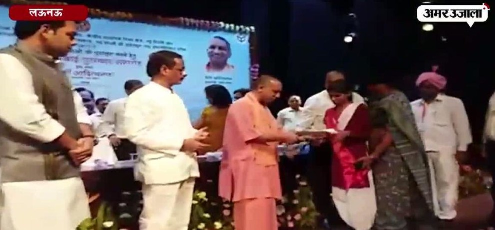 UP CHIEF MINISTER YOGI ADITYANATH AWARDED TOPPERS OF UP BOARD
