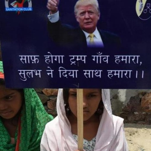 Toilet charity names Haryana village after us president Donald Trump