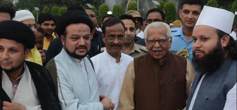 Uttar Pradesh governor hosts iftar party in governor house.