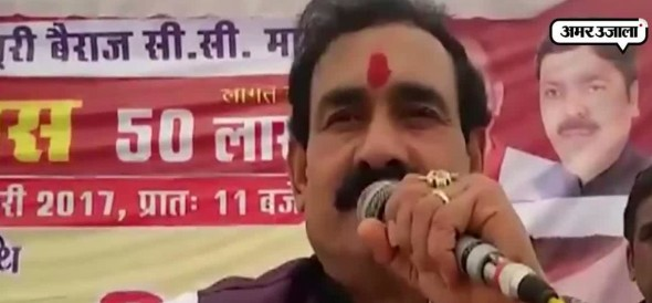 ELECTION COMMISSION DISQUALIFIES M.P. MINISTER NAROTTAM MISHRA AS MLA