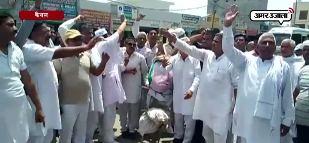 Brahmin protest against haryana government for reservation in kaithal