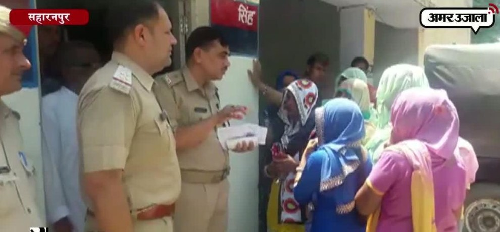 Woman ruckus at police station in the row of Racial violence in Saharanpur