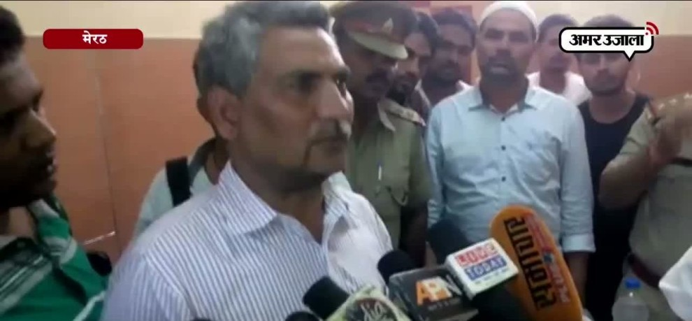 SON OF SCRAP TRADER CAME BACK HOME FROM THE CLUTCHES OF KIDNAPPERS IN MEERUT