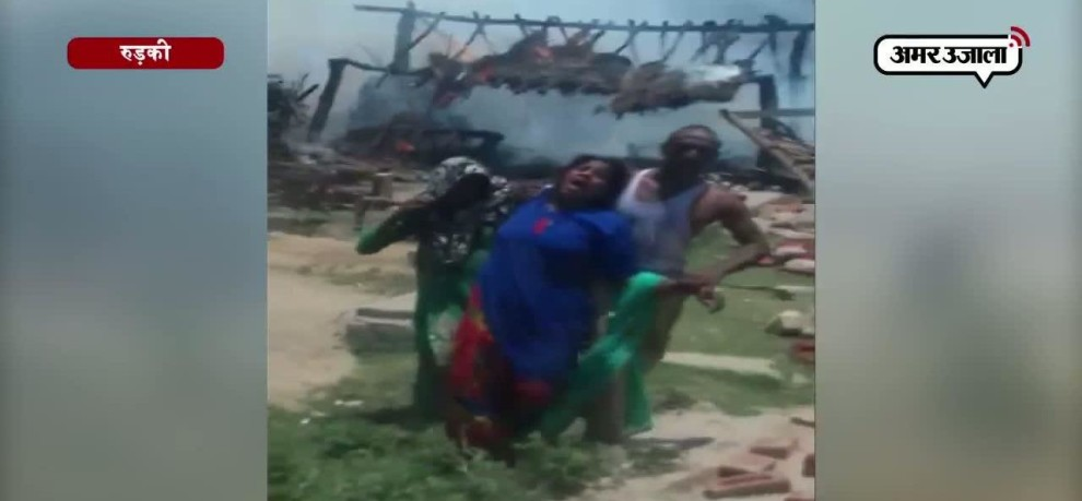 Muslim family house burnt by other community in roorkee