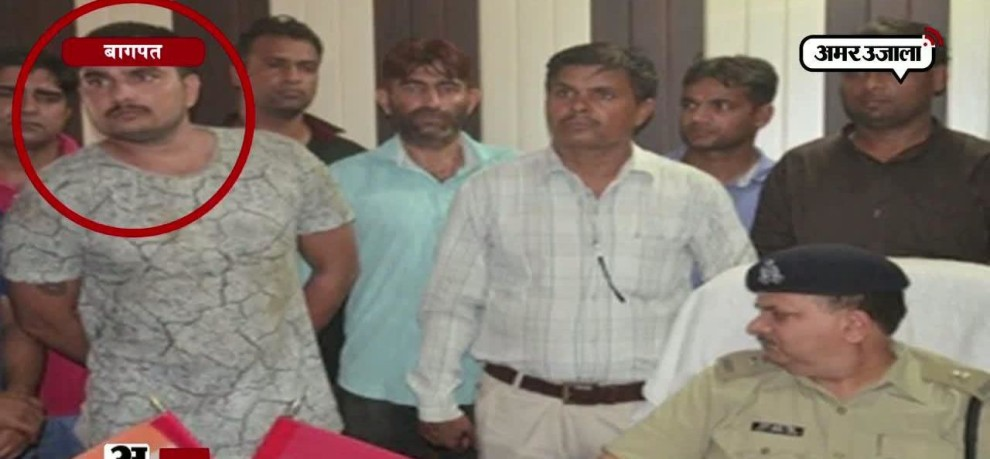 baghpat police arrested rahul katha in encounter