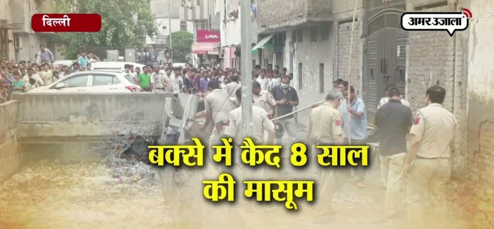 Dead body of eight year old girl found in box inside drain in delhi