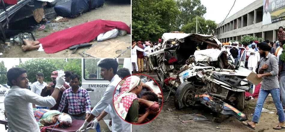 Accident in muktsar, Cruiser and bus collied, 5 death