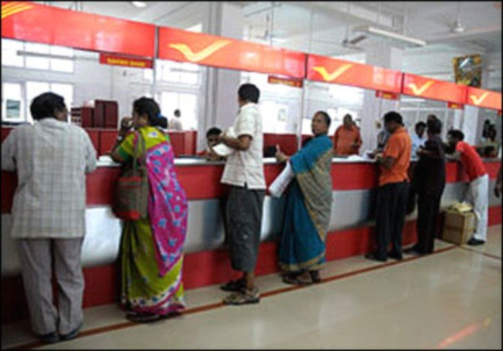 Alert for post office saving account holders