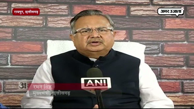 Chhattisgarh government will distribute 45 million smartphones