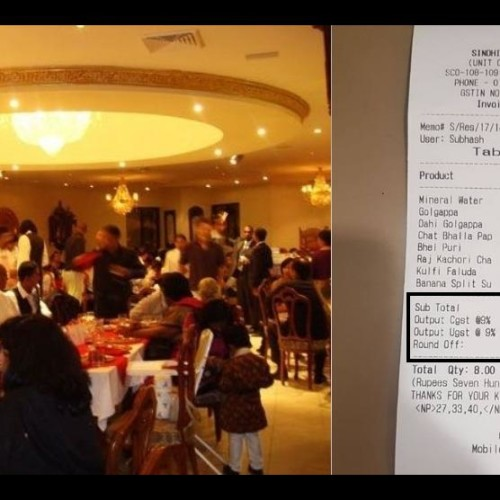 New Bill of Hotel after GST Launch