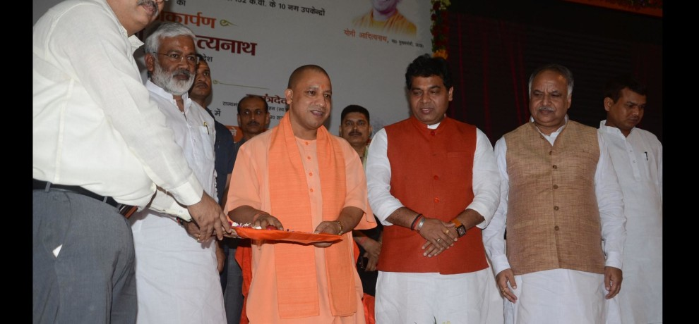 cm yogi in free electricity connection programme in lucknow