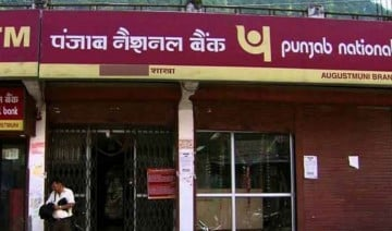 Loans scam in Ujjain and Bhopal branch of PNB CBI registers FIR against 22 PNB employees