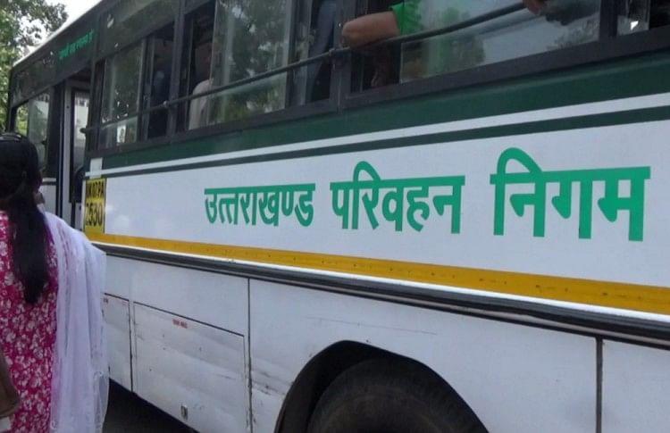 आज से देहरादून आईएसबीटी से दिल्ली के लिए हर 30 मिनट पर मिलेगी बस