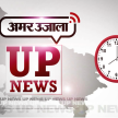 UP NEWS 21 AUGUST 2017 8am